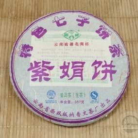 Цзы Цзюань Пу Вэнь