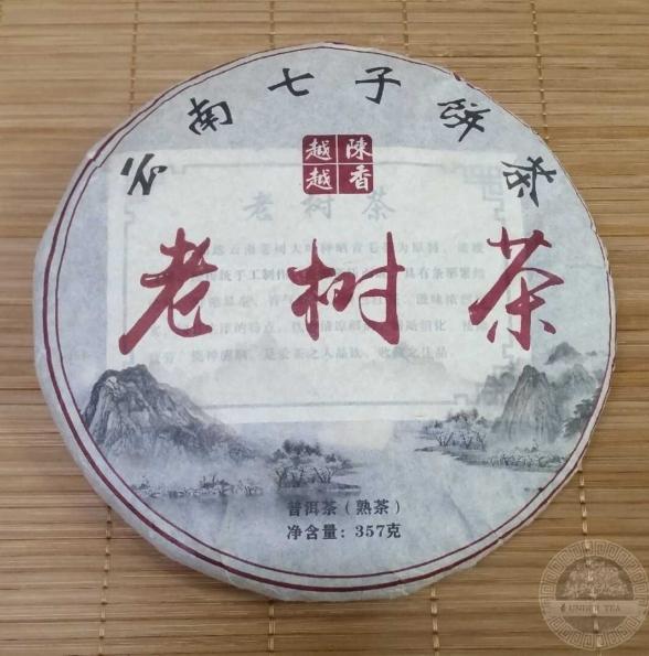 Лао Шу Ча