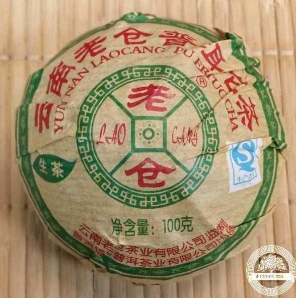 Шен пуэр Лао Цанг