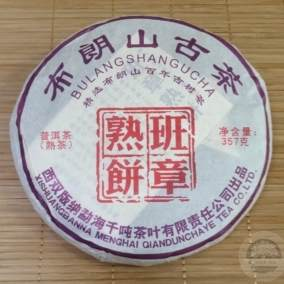 Буланшань Гу Ча