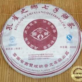 Кун Цюэ Чжи Сян