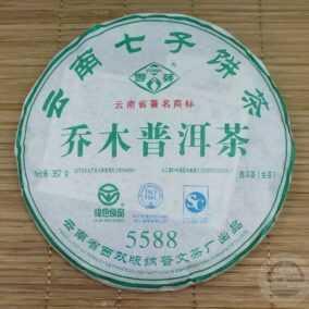 Пу Вэнь 5588