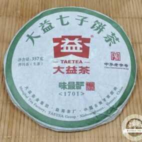 Пу Чжи Вэй