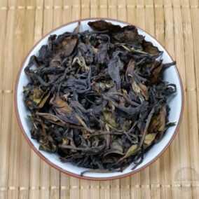 Краснодарский красный чай Габа