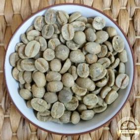 зелёный кофе бразилия