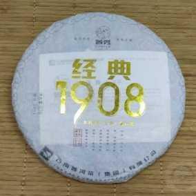 Pursue ПуСю 1908 Шен